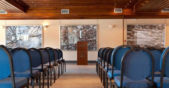 Αίθουσα Συνεδρίων και Συναντήσεων