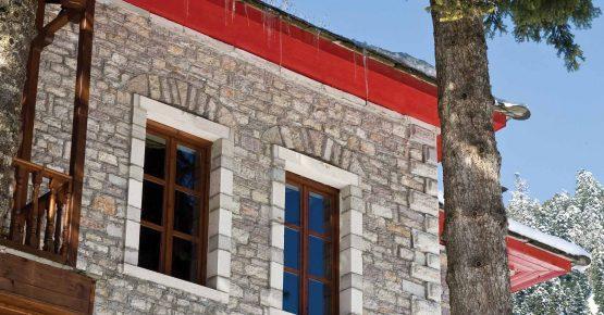 Κτίριο Αρχοντικό Χατζηγάκη Περτούλι