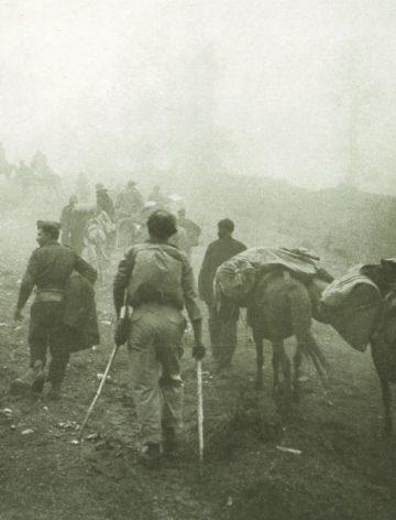 Ιστορία Περτουλίου Πορεία στα βουνά